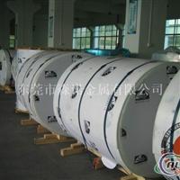 进口7075铝合金管