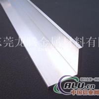 6061铝合金型材L型角铝