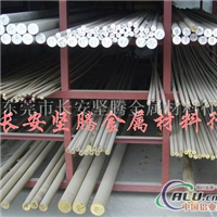 进口铝合金圆棒 5083镁铝合金