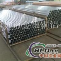 挤压铝管 3003拉伸铝管