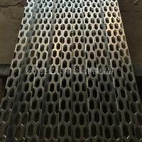 装饰穿孔铝板