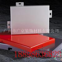 供应幕墙铝单板 氟碳喷涂铝单板厂家直销