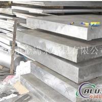 厂家批发1100纯铝板价格