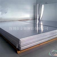 美铝7075铝板 超硬航空铝板