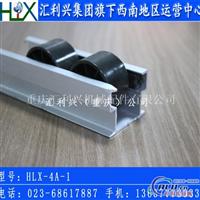 流利条厂家,铝合金流利条配件