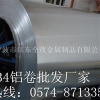 耐绣耐腐蚀5A12铝合金管材