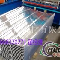 厂家生产900型铝瓦合金压型铝瓦
