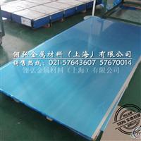 6351铝合金薄板 6351铝合金厚板