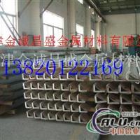铝角6063铝槽,6061氧化铝槽