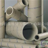 高強度紙管內徑25.4mm至606mm用于收卷鋁卷,紙產品及各類薄膜