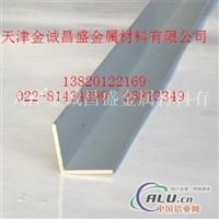 铝槽,6061铝槽铝角