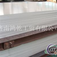 1~8系鋁板、鋁合金板