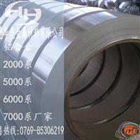 高韧性铝带A5083