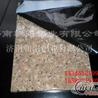1.0毫米大理石纹铝板