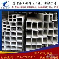 西南铝2A01T4铝板 2A01铝板