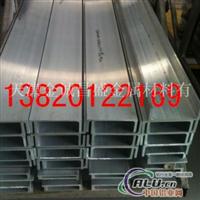 铝槽,优质铝槽6061氧化铝槽