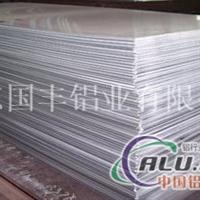 3003O态铝板