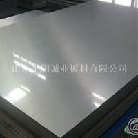 供应铝板铝皮 济南铝板厂家