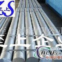 进口超声波铝棒 2A12环保铝棒