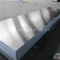汽车油箱用铝板 5052合金铝板