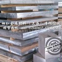 进口6061T651铝板