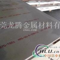 5754鋁板與5052鋁板區別