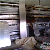6061鋁合金板