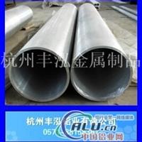 1145工业纯铝1145铝板
