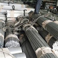 1100铝棒丨厂家直销丨常年供应
