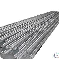 直线度好小规格铝棒 8011铝棒