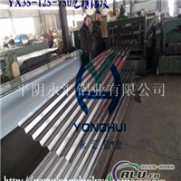 750型压型瓦楞铝板临盆供应