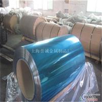 譽誠2系鋁材2A10鋁板2A10用途