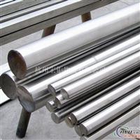供应 常用铝6061铝板6061铝棒