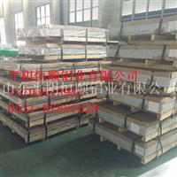 宽厚合金铝板,生产合金铝板,拉伸铝板,5052合金铝板生产,6061合金铝板生产,油箱合金铝板,锯切合金铝板生产