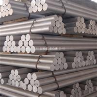 供应5005铝棒、优质铝棒