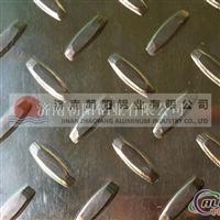 2.0mm扁豆型防滑鋁板