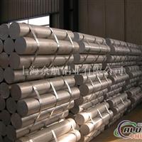 6105鋁棒延伸率 6105鋁棒價格