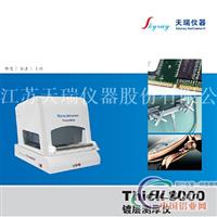 膜厚测试仪xray
