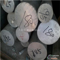 5A12進口鋁板【5A12鋁棒】抗拉強度