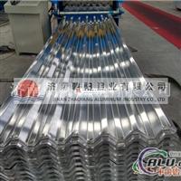 出口瓦楞铝板非洲出口铝瓦楞板