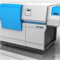 光电直读光谱仪SP8000