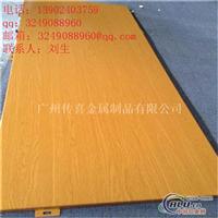 供应定制木纹铝单板哪家强