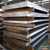 加硬7050铝棒 进口铝板质量保证