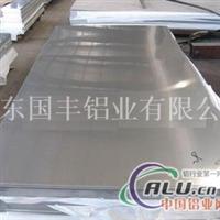 拉伸铝板AL5052铝板