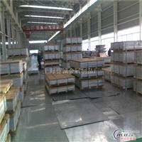 5052超宽铝板超长铝板均有现货