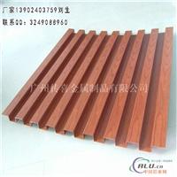 2.0木纹长城铝单板