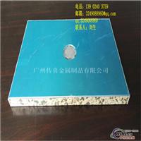 定制10mm厚石纹铝蜂窝板