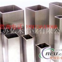 方管鋁型材