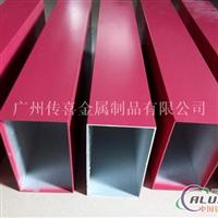 供应u槽型铝方通型材铝方条
