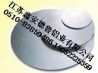 5052<em>鋁</em><em>圓</em><em>片</em>